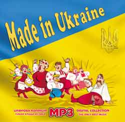 Made in Ukraine MP3 - Збірка