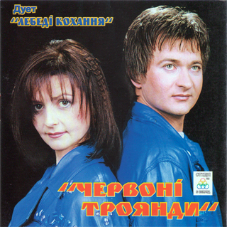 Караоке Українських Пісень Скачати